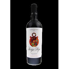 Botijo Rojo 2014 The Garage Wine