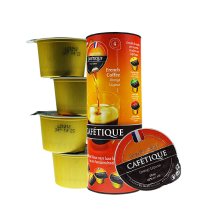 Cafetique Tube French