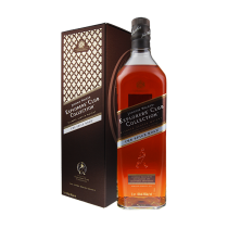 Johnnie Walker - The Spice Road