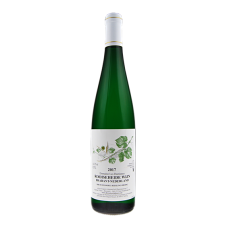 Domaine Les Damianes Rooiseheide Riesling 2017